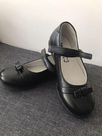 Pantofi fetita marimea 28