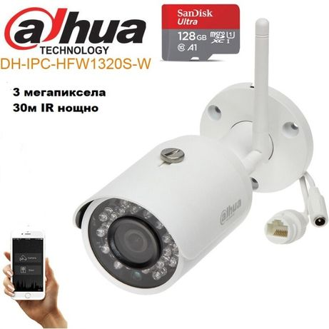 Камера WIFI DAHUA IP 3mpx/30m/2,8mm/SD памет