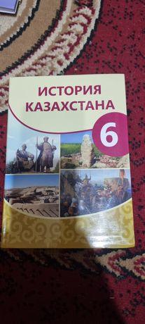 История Казахстана 1500тг