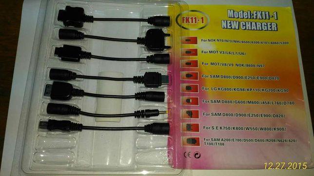Mufe adaptatoare pentru telefoane noi