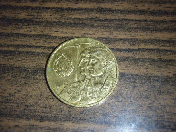 Medalie: In cinstea incheierii colectivizarii agriculturii - 1962
