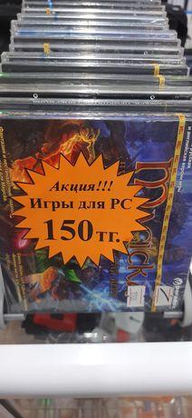 Игровые диски для компьютера