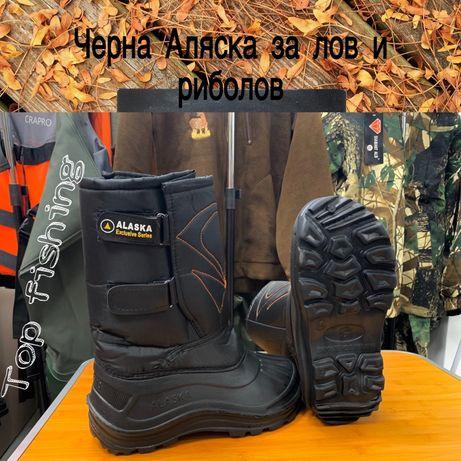 Украинска Аляска с термо чорап за лов и риболов