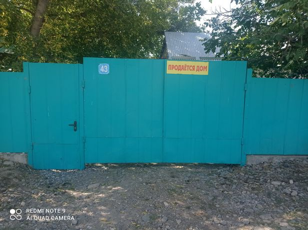 Продается дом село Гродеково