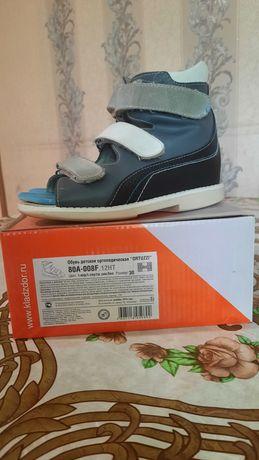 Ортопедическая обувь 30р