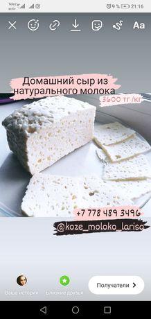 Сыр домашний из натурального молока