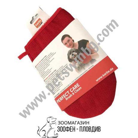 Karlie Brush and Clean - 24х16см - Почистваща ръкавица