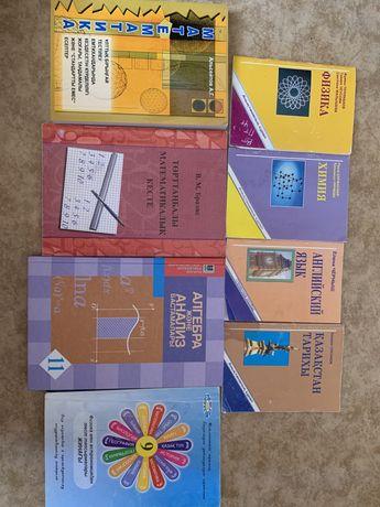 Отдам даром сборники по подготовке к ЕНТ