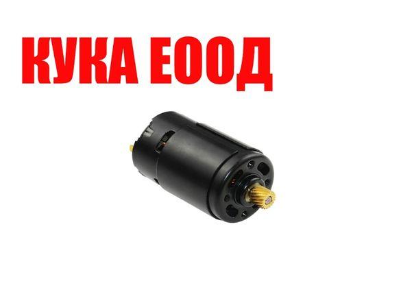 EPB Електромотор за ръчна спирачка на BMW X5 E70 и X6 E71