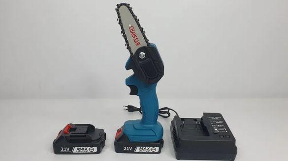 Резачка За Дърва Акумулаторна С 2 Li-On Батерий