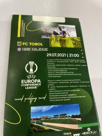 Билеты на матч Тобол - Хайдук