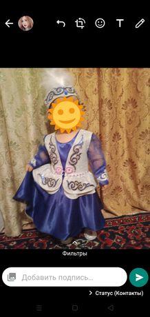 Тусау Кесер Набор Ручной работа