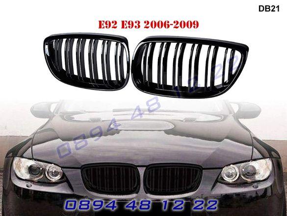 Двойни M3 M Бъбреци Решетки BMW E92 E93 2006 до 09 БМВ Е92 Е93 Гланц М