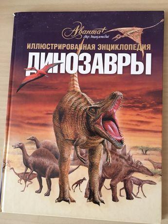 Большие детские книги новые