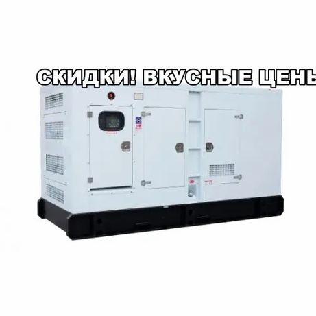 Надежный! Дизельный генератор WECAN WE70S в Семей!
