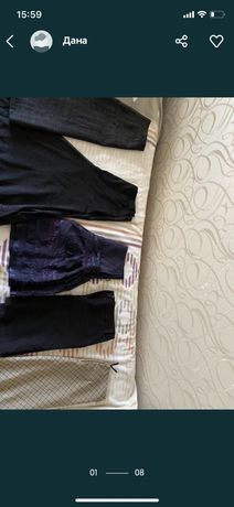 Взрослая и детская одежда