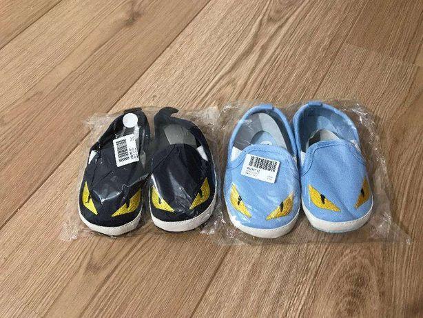 Pantofiori de casa pentru baietei nr. 20-21