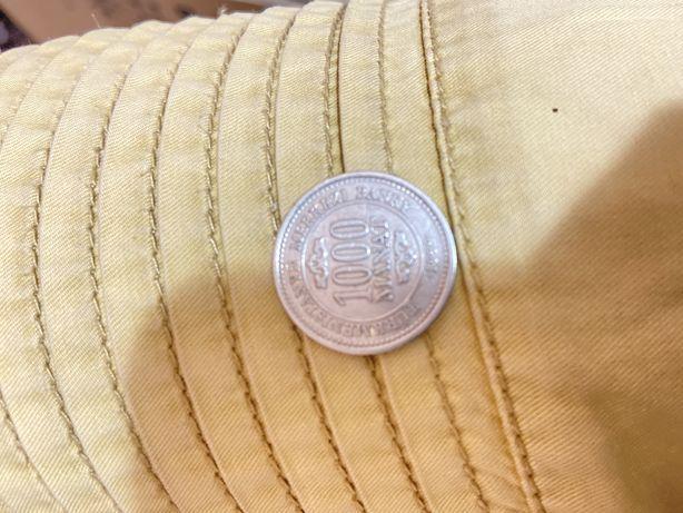 1000 манат 1999 года продаю для коллекционеров
