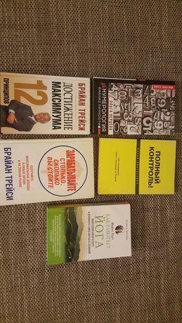 Книги все 5 шт за 2500
