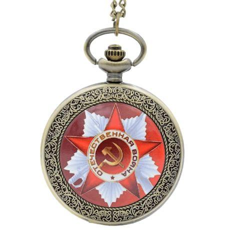 Джобни часовници СССР - 2 вида