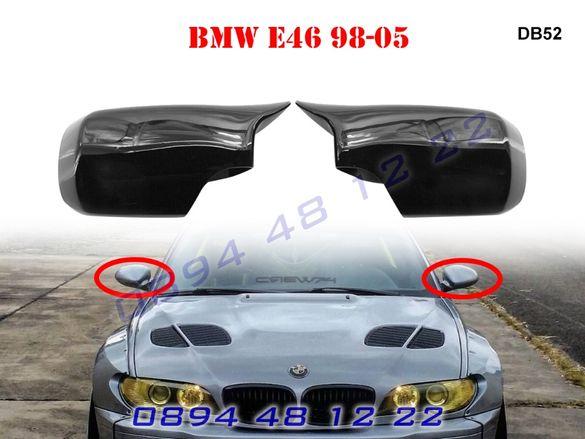 M Капаци Огледала Капак Огледало BMW E46 Е46 БМВ Спортни М