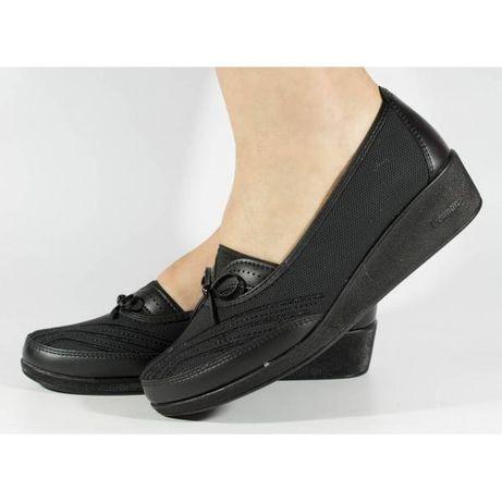 Pantofi office negri cu platforma si gel pe talpa - 620015