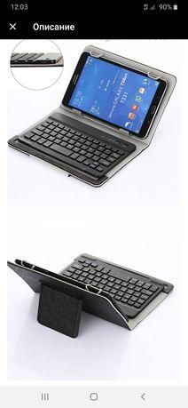 Мини Клавиатура bluetooth.