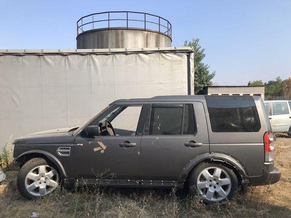 Land Rover - На Части -