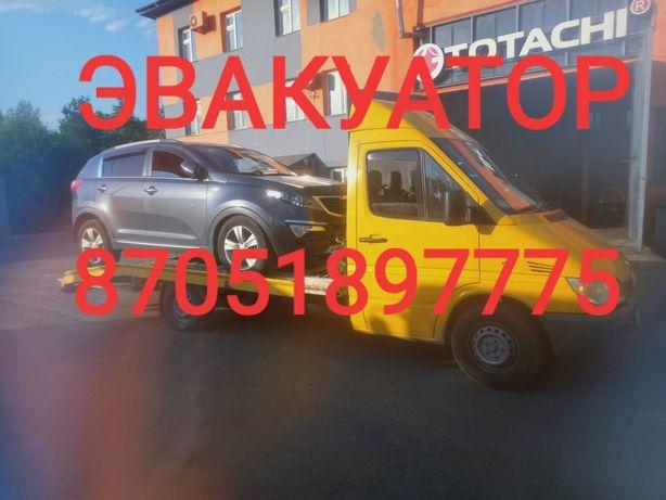 Услуги эвакуатора по городу Алматы и область и трасса