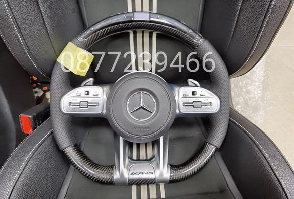 Волан Амг AMG Еърбег w222 w212 w213 w205 w166 w463 w177 c253 c217 c257