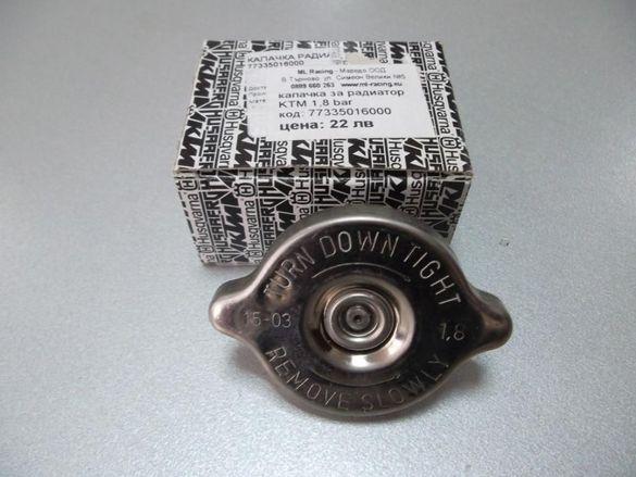 Капачка за радиатор за KTM 1,8 bar - оригинална Нова!