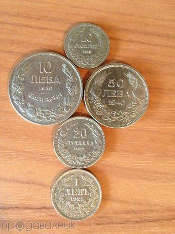 Колекция от Български Монети (1912 до 1940) (Рядкост)