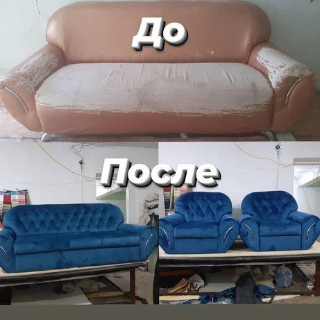 Перетяжка и рестоврация мебели