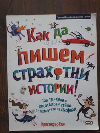 Книги за тинейджъри