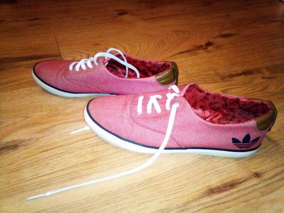 Adidas UK 5