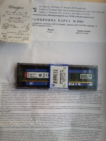 RAM Kingston 1GB