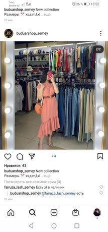 Продам платья персиковый