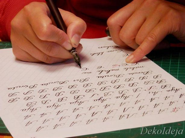 Красивый почерк Коркем жазу Каллиграфия