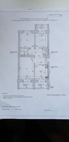 Продам жк Альтаир 3 х комнатная