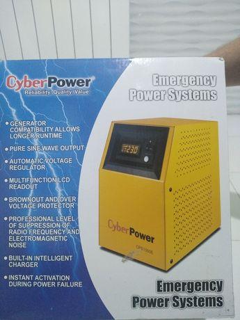 Generator centrala termica