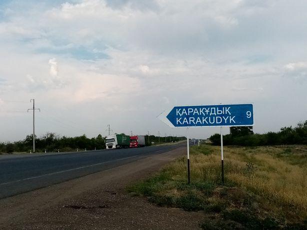 Продам участок с фундаментом от города 30 км