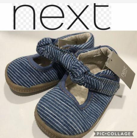 NEXT 6-12m нови обувки/сандали