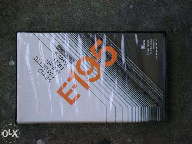 caseta video VHS