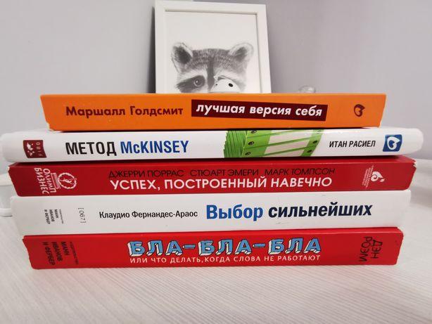 Продам комплект книг