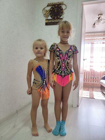 Продам купальники для художественной гимнастики