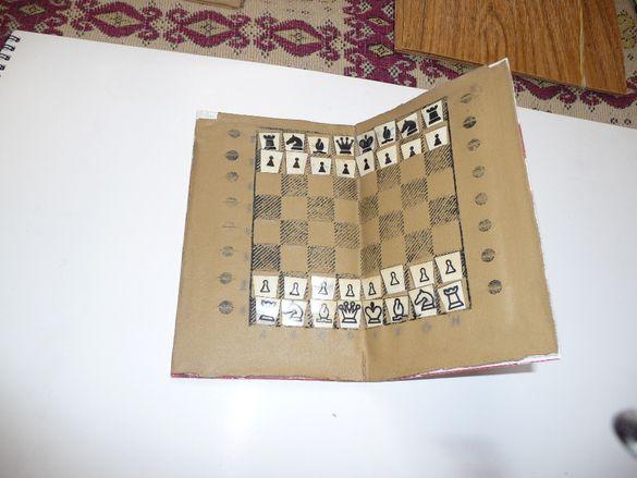 Джобен шах