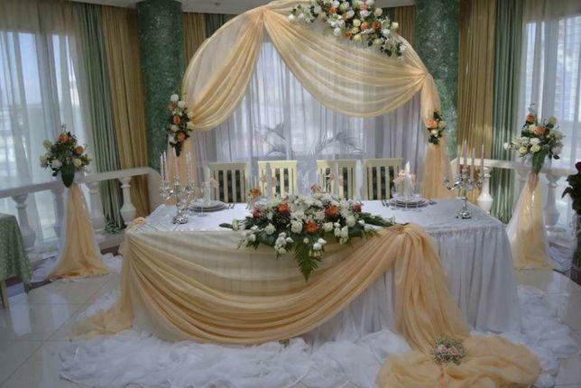 Свадебное оформление и аксессуары. Оформление мероприятий