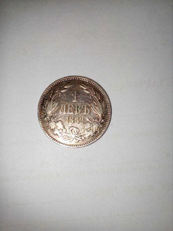 Монета един лев от 1882 година