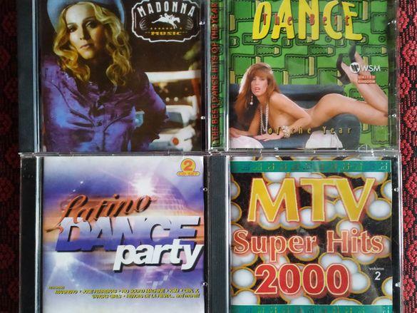 Ретро денс аудио дискове