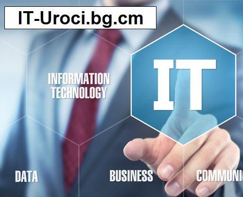 IT-Uroci.bg.cm   Частни компютърни уроци по ИТ и Програмиране, Варна гр. Варна - image 1